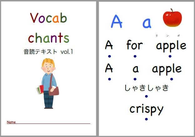 novel. English Schoolオリジナル教材