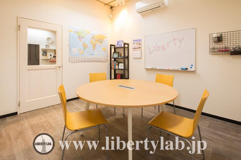 LIBERTY LAB. 教室の様子
