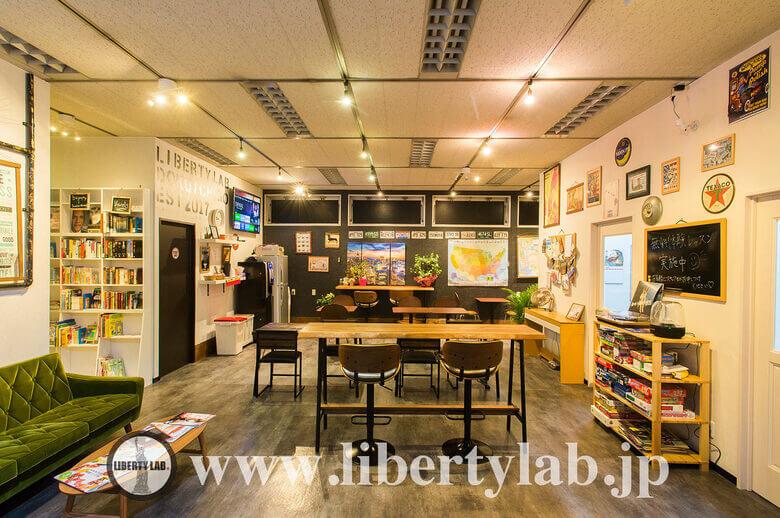 LIBERTY LAB. のフリースペース