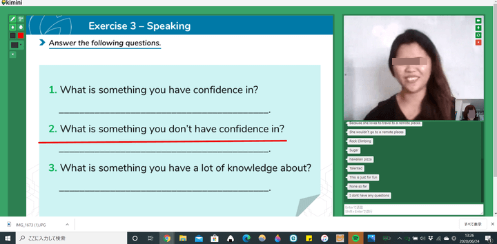 kimini英会話英検2級合格コースのレッスン画面
