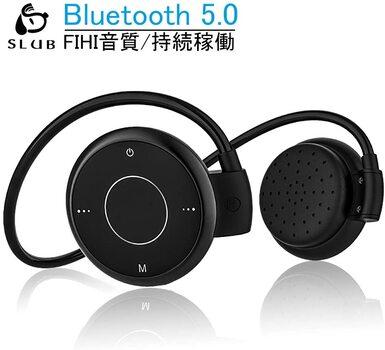 オンライン英会話ヘッドフォン「SLuB B07T54RJRS Bluetooth接続」