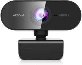 MAXKU Webカメラ HD 1080P